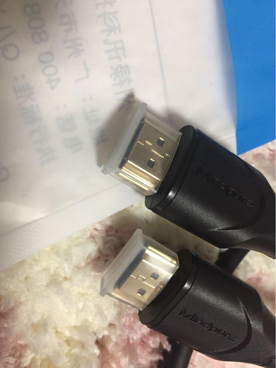 USB接続ケーブル 充電ケーブル WMC-NW20MU USBケーブル