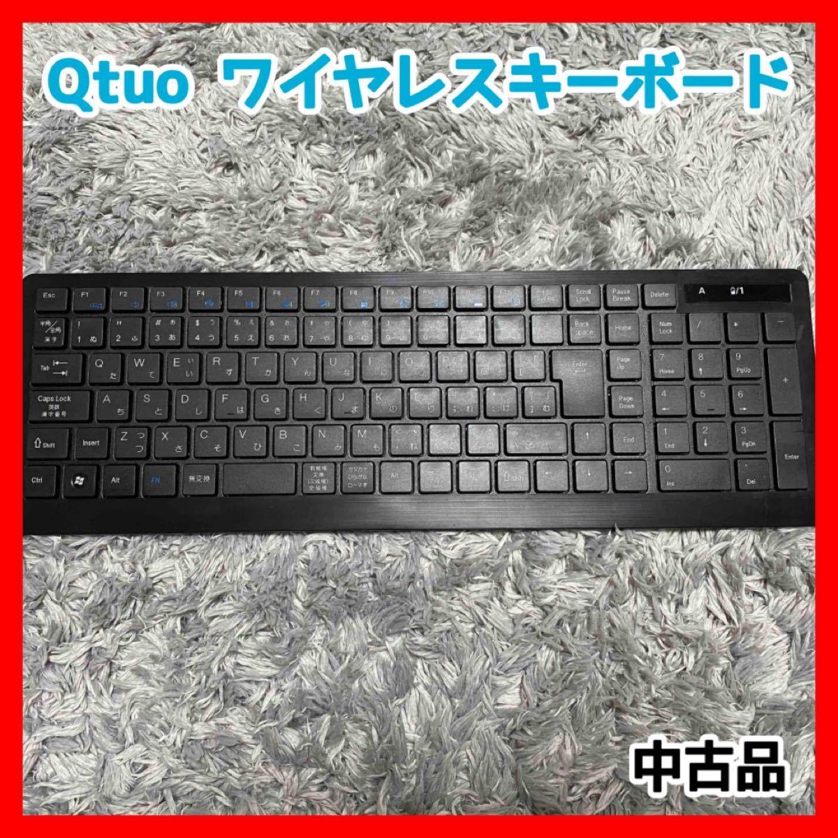 ワイヤレスキーボード   【中古品】