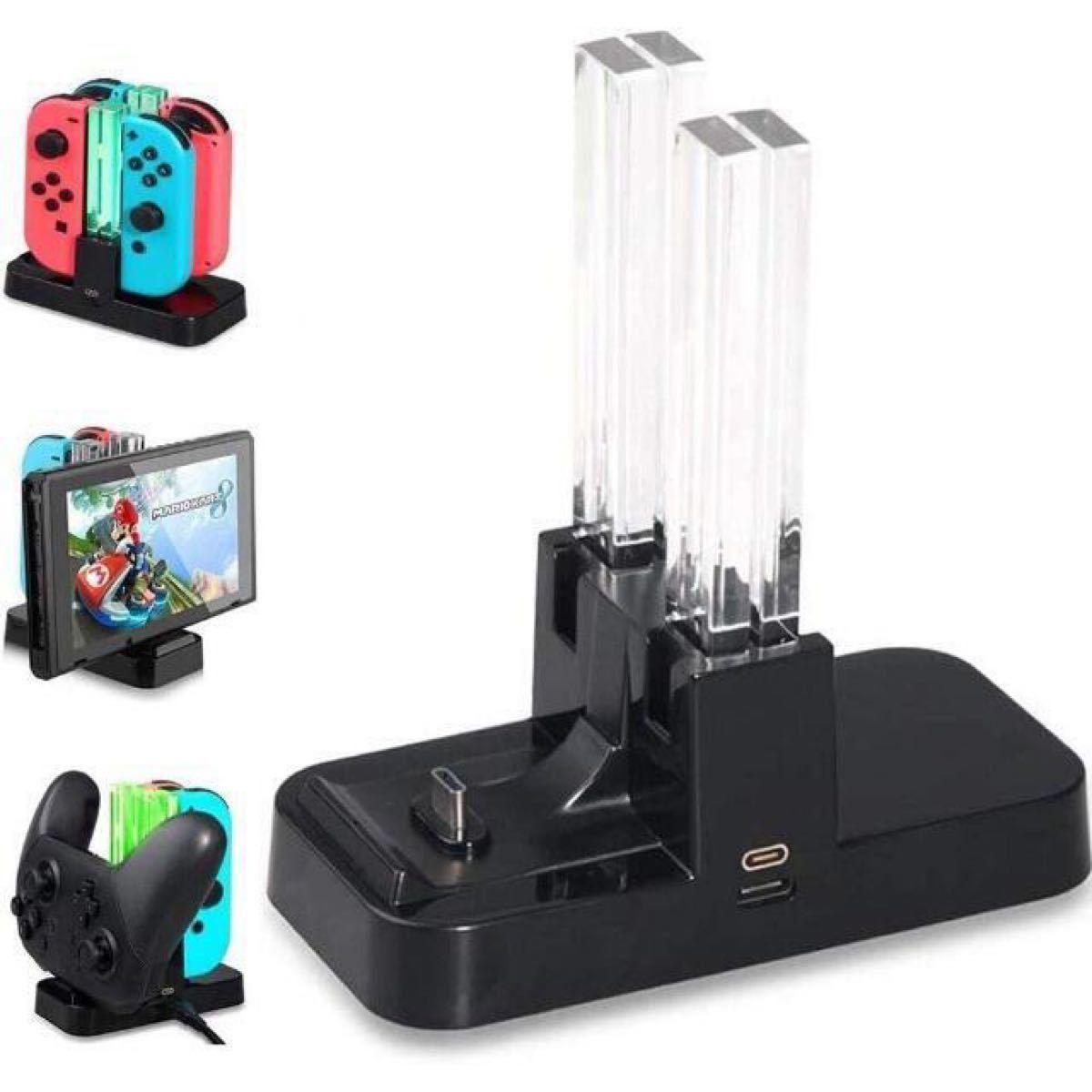 Joy-Con Nintendo Switch 充電スタンド ジョイコン 充電器