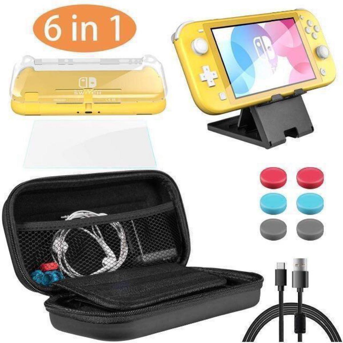 Nintendo Switch 収納バッグ 任天堂スイッチ Switch