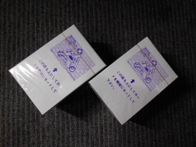 E 昔のカードダス SDガンダム ネオバトルカード バトル1 未開封2箱分 @520_画像8