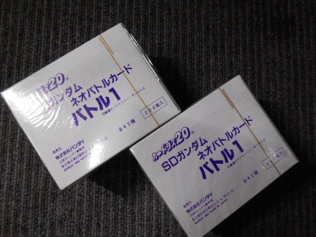 E 昔のカードダス SDガンダム ネオバトルカード バトル1 未開封2箱分 @520_画像5