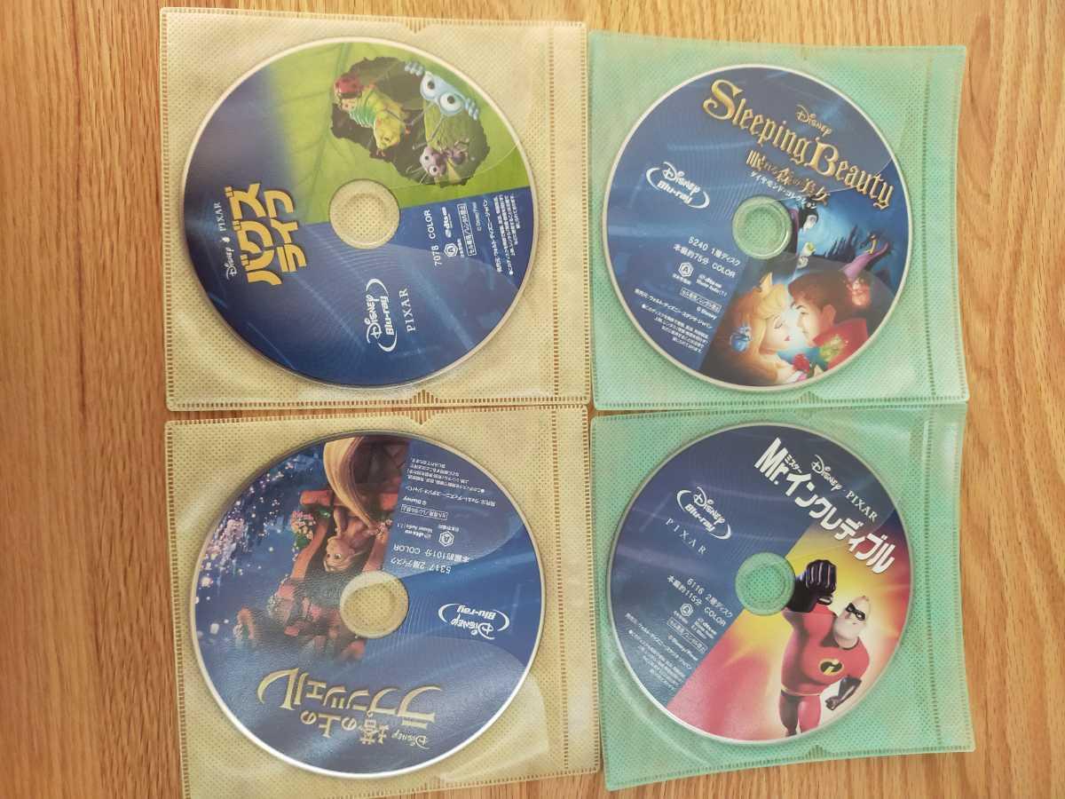 早い者勝ち ディズニー BluRay 4点セット 国内正規品 未再生 バグズ・ライフ など