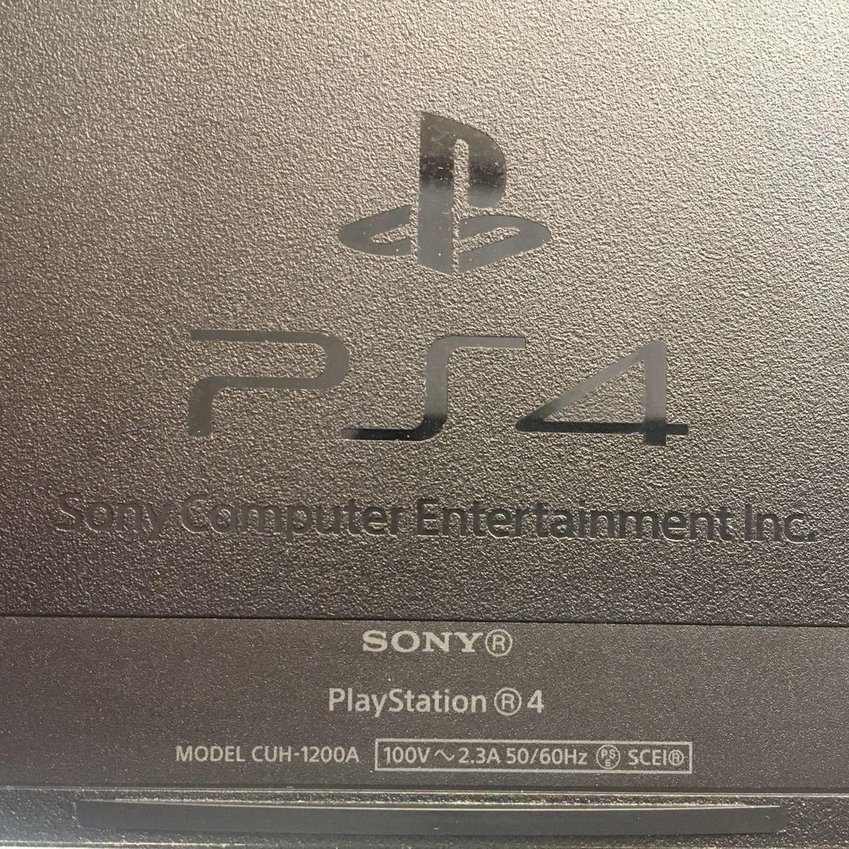 プレイステーション4 PS4本体 500GB【動作確認済・初期化済】