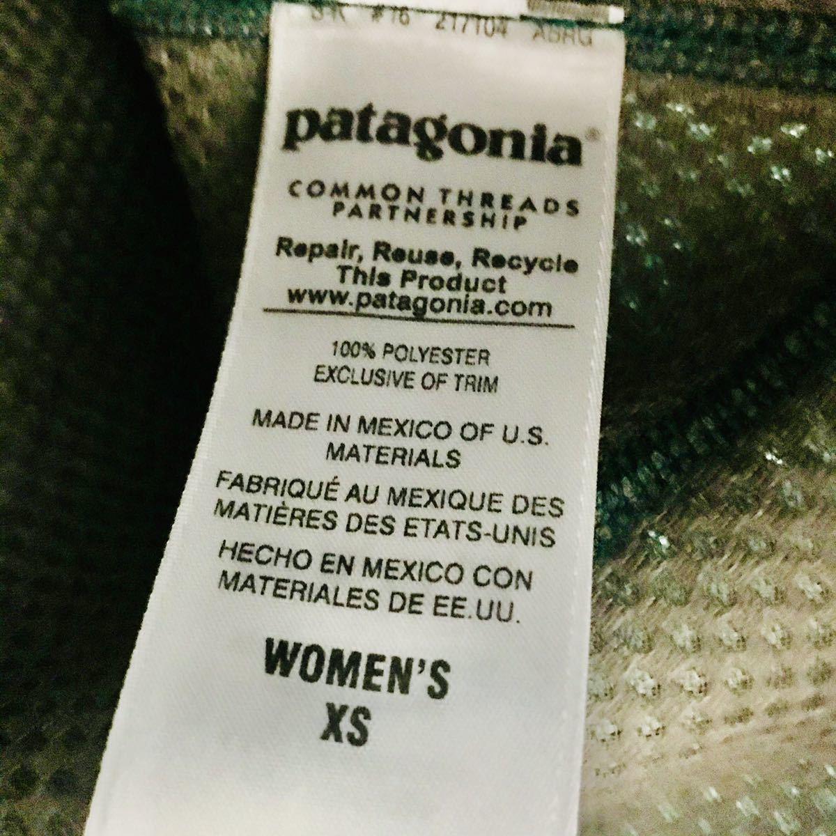 patagonia パタゴニア レトロx women's xs レア