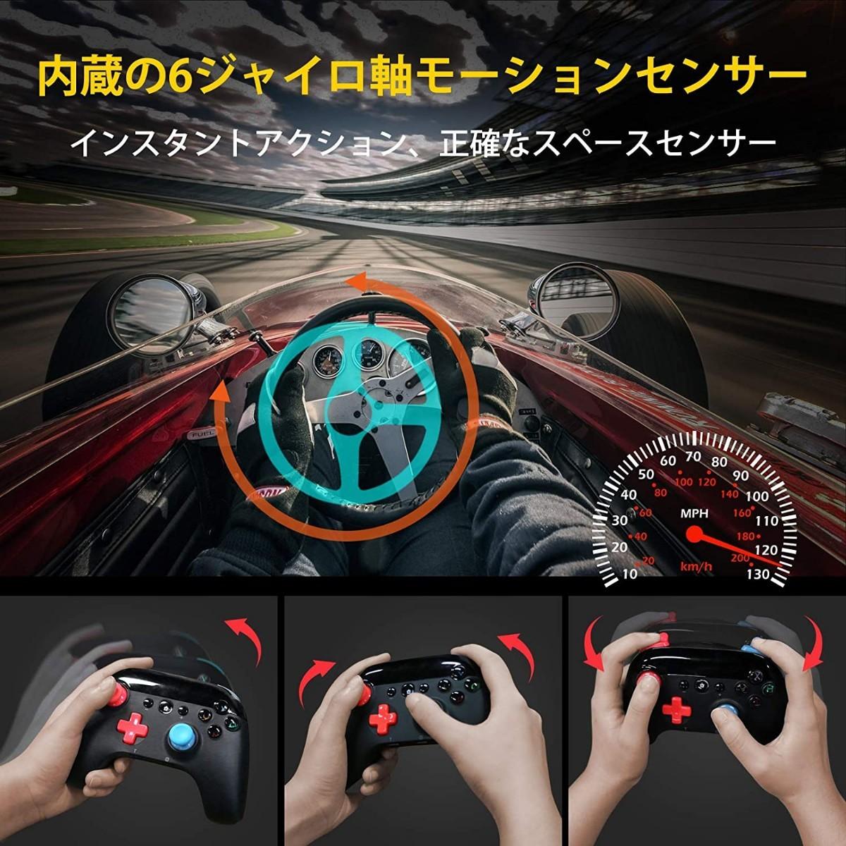 【無線】【コントローラー】【HD振動】【Bluetooth接続】【連射機能】