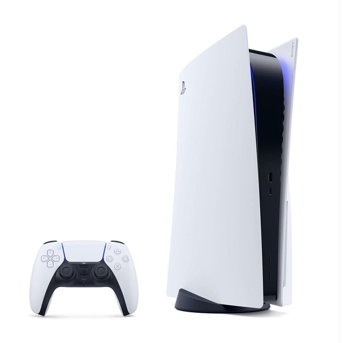 送料無料 新品未開封 PlayStation5 CFI-1000A01 ディスクドライブ PS5 プレステ5 本体 SONY 8K 4K HDR メーカー保証1年付き