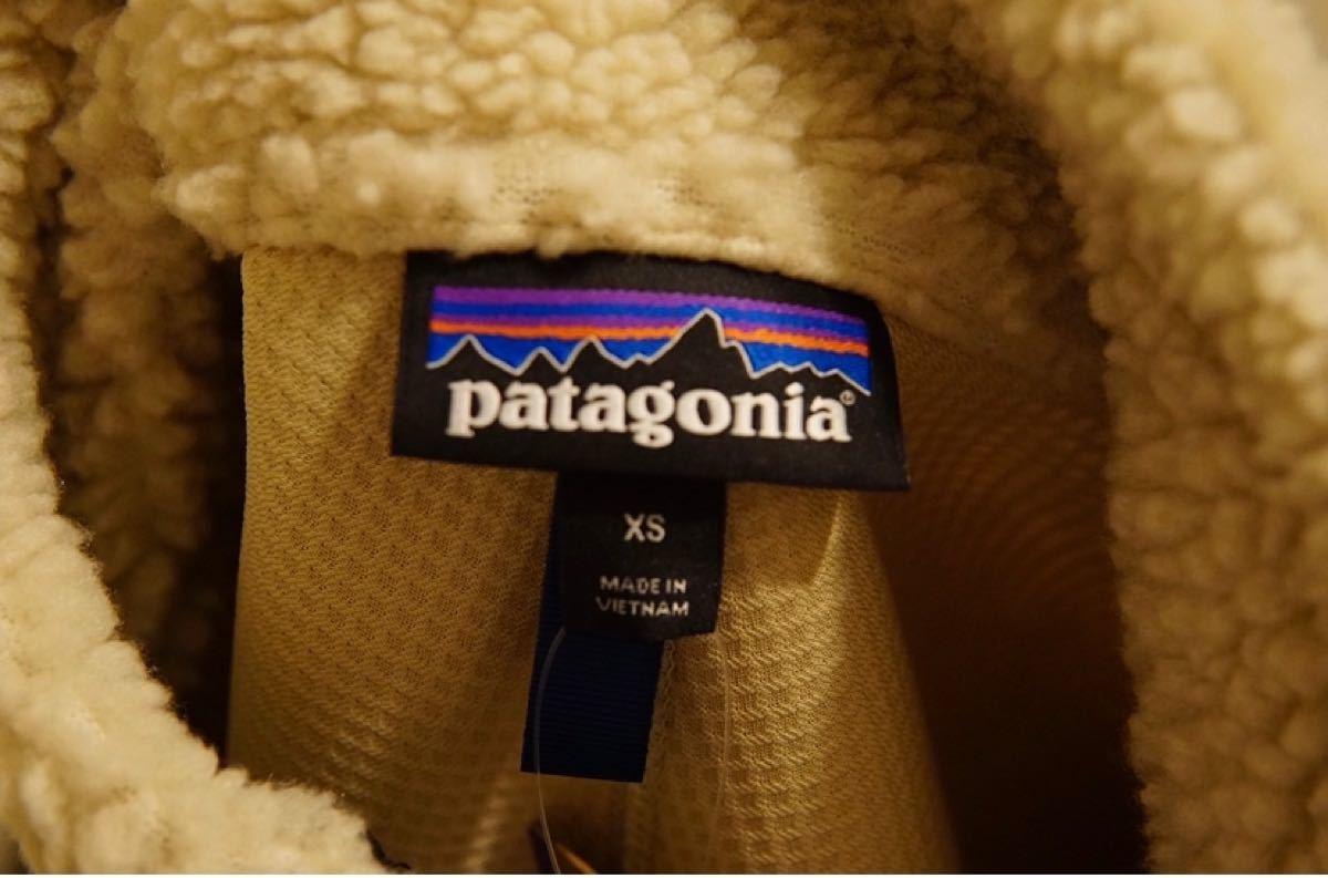 patagonia パタゴニア クラシック レトロX ジャケット 新品 ペリカン