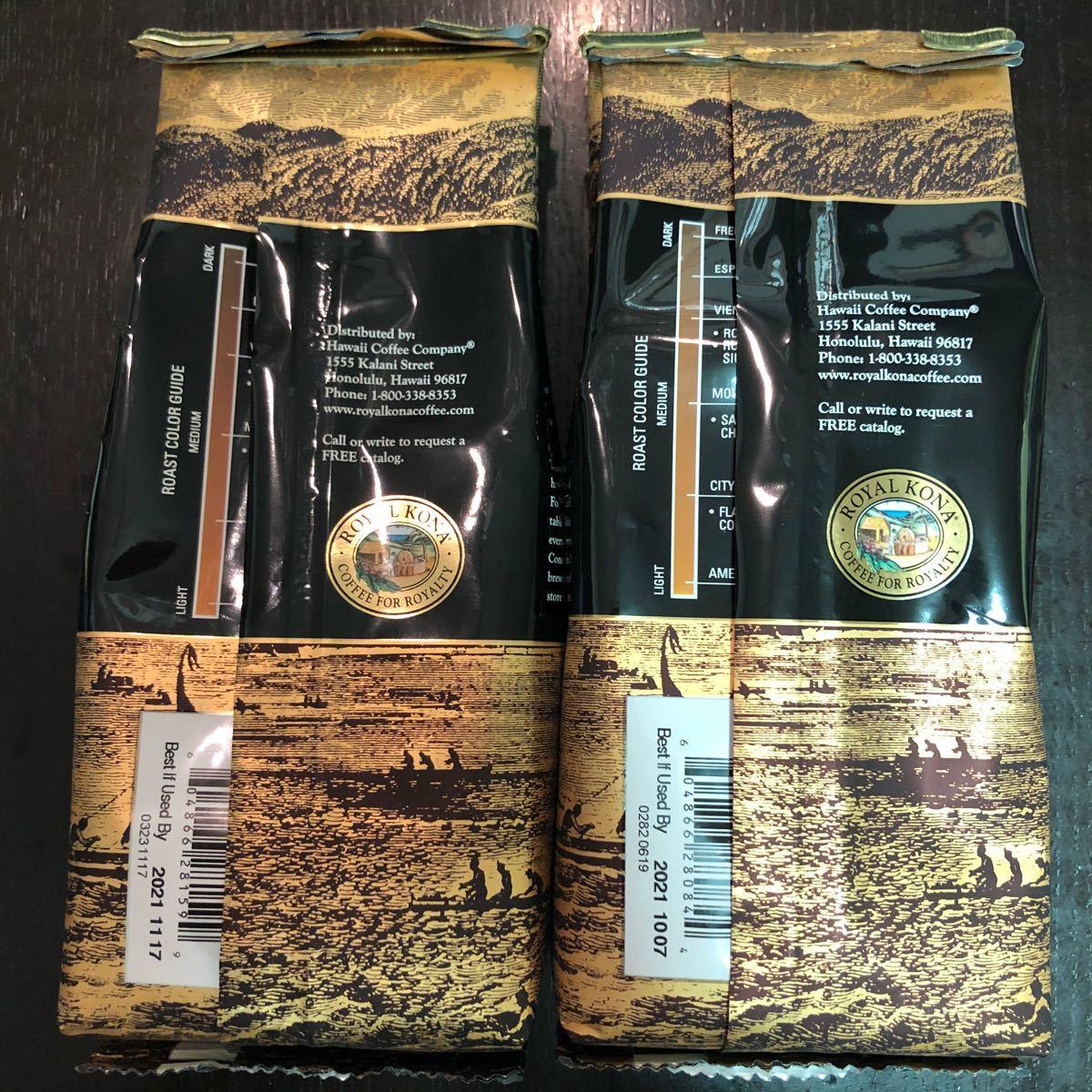 クーポンでお得!フレーバー変更可能 ロイヤルコナコーヒー4袋