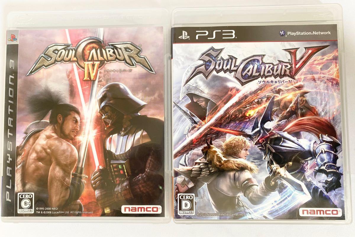 【まとめ売り】PS3用ゲームソフト ソウルキャリバー シリーズ 2本セット