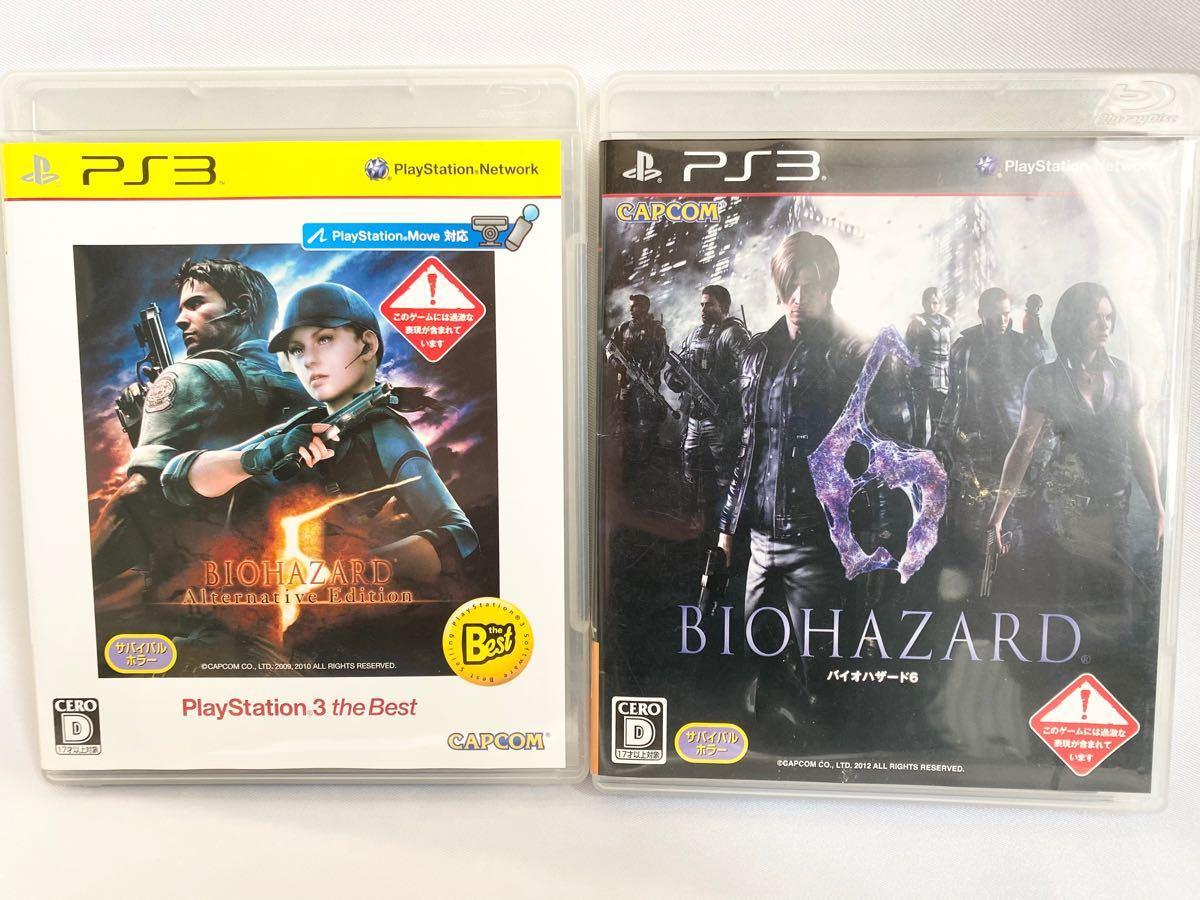 【まとめ売り】PS3用ゲームソフト バイオハザード シリーズ 2本セット