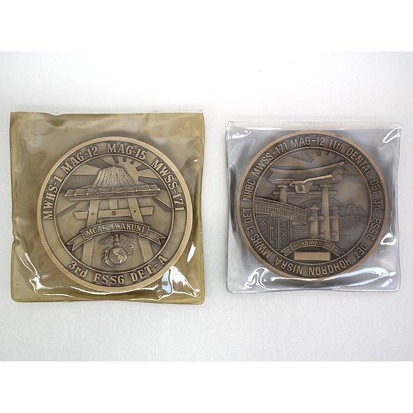米海兵隊・岩国航空基地・バースデーメダル2個セット(1988年・1991年)・袋入り・処分品_画像1