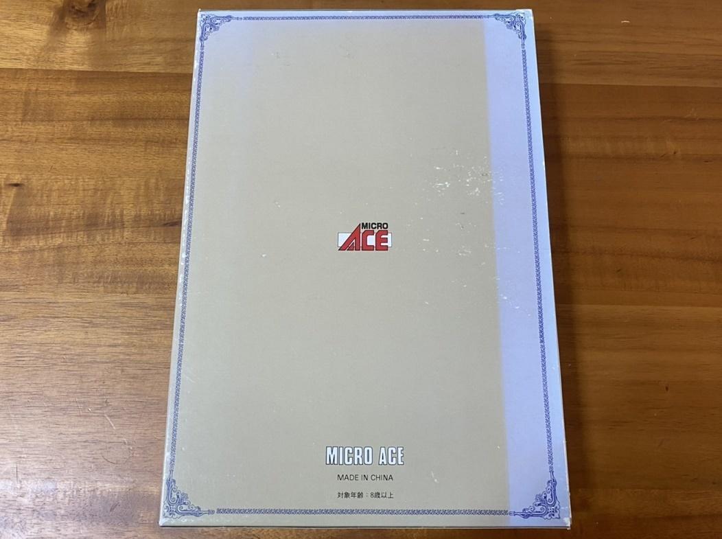 マイクロエース Nゲージ A-2294 715系 国鉄色 両端切妻編成 増結 4両セット 九州登場カラー_画像2