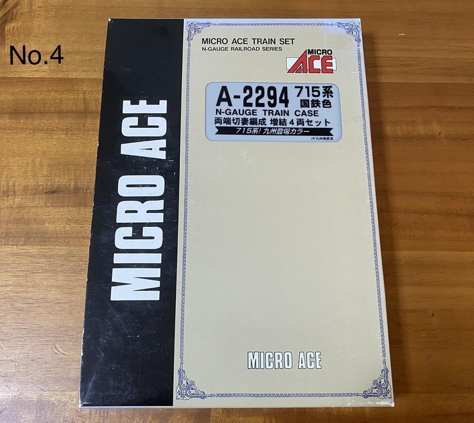 マイクロエース Nゲージ A-2294 715系 国鉄色 両端切妻編成 増結 4両セット 九州登場カラー_画像1