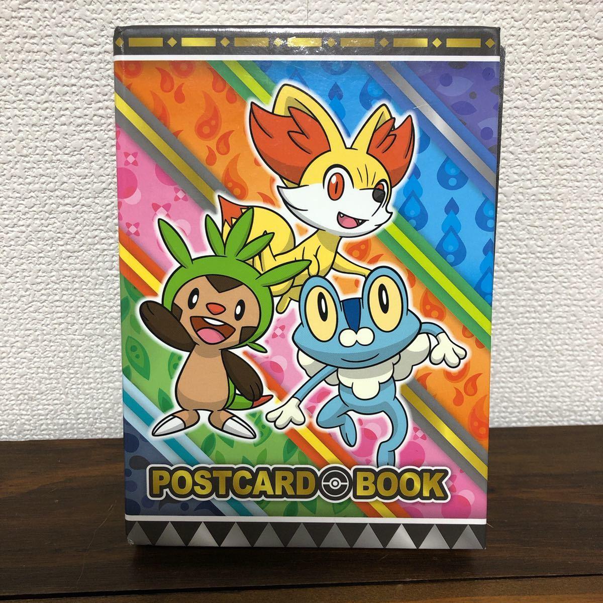 ポケモン ポストカードブック XY カロス