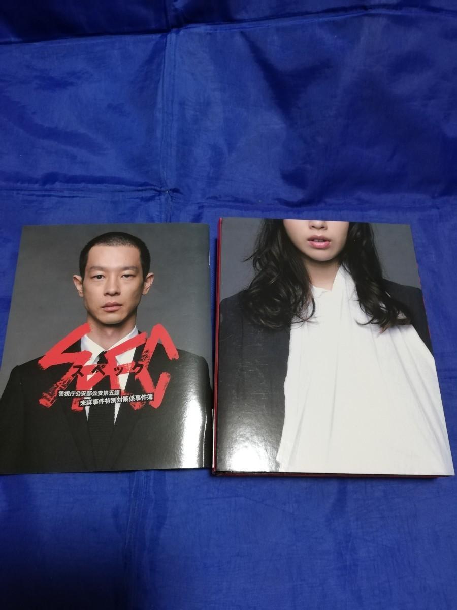 スペック Blu-ray Box