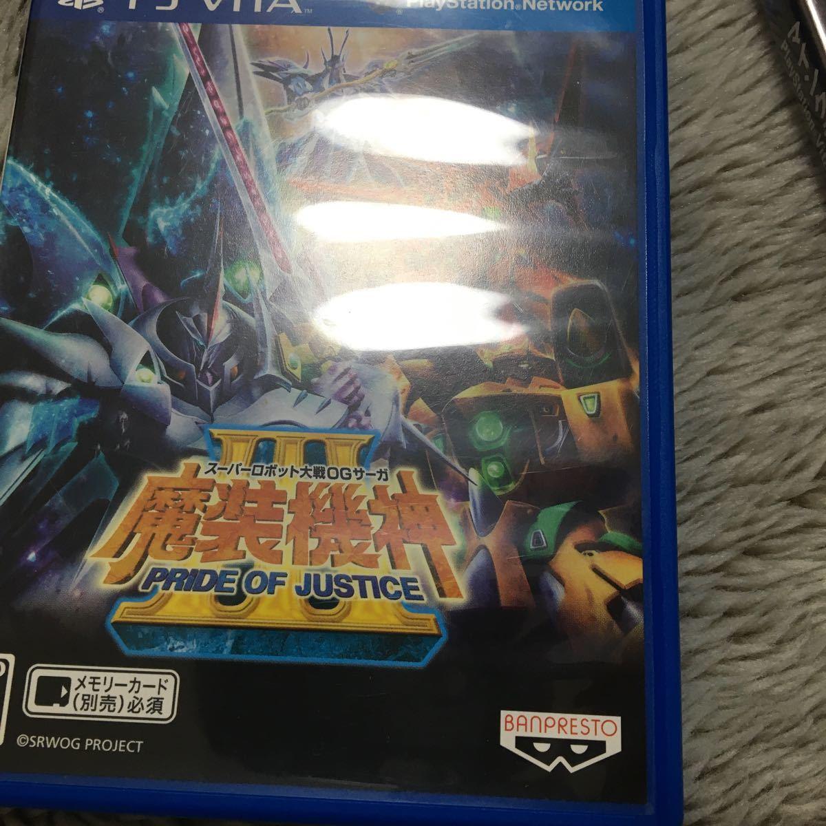 【PSVita】 スーパーロボット大戦OGサーガ 魔装機神III