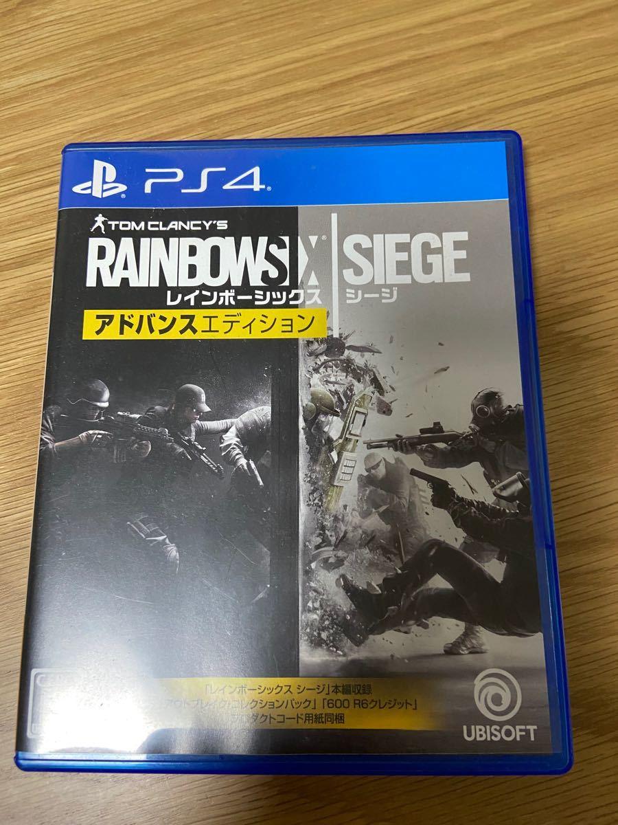 レインボーシックスシージ PS4ソフト RAINBOW SIX アドバンス PS4