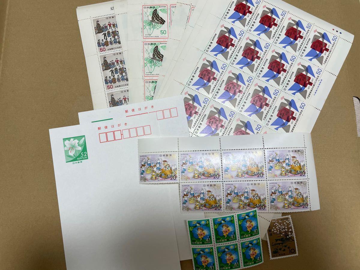記念切手 葉書 未使用 9500円分