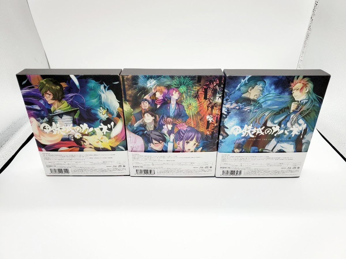 甲鉄城のカバネリ ブルーレイ 全巻セット〈完全生産限定版〉