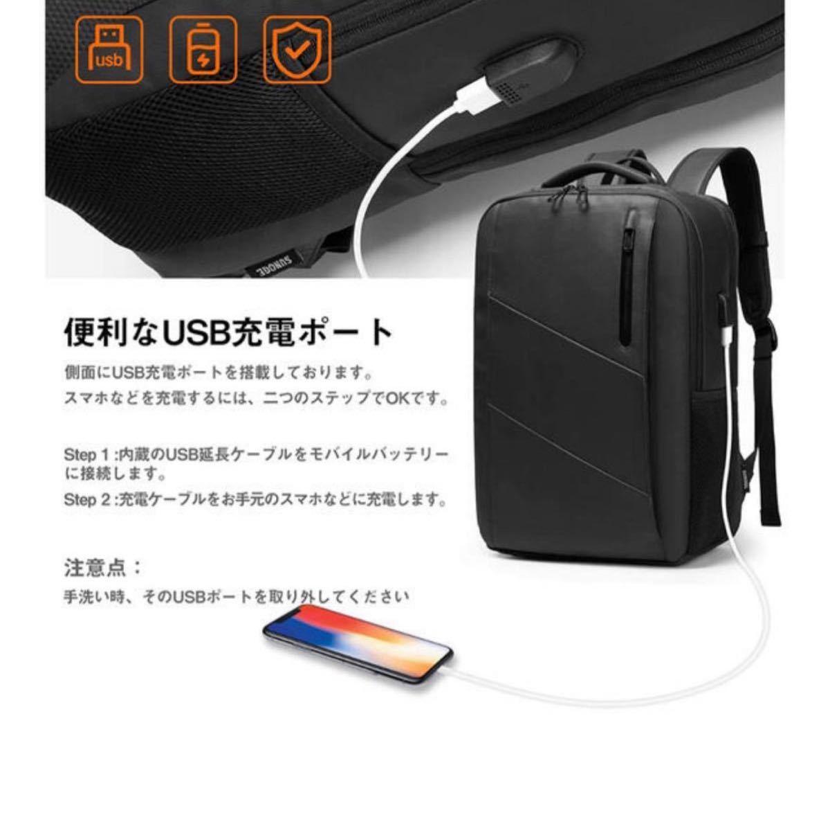 リュック ビジネスリュック 大容量 防水 3way USB 充電ポート付き