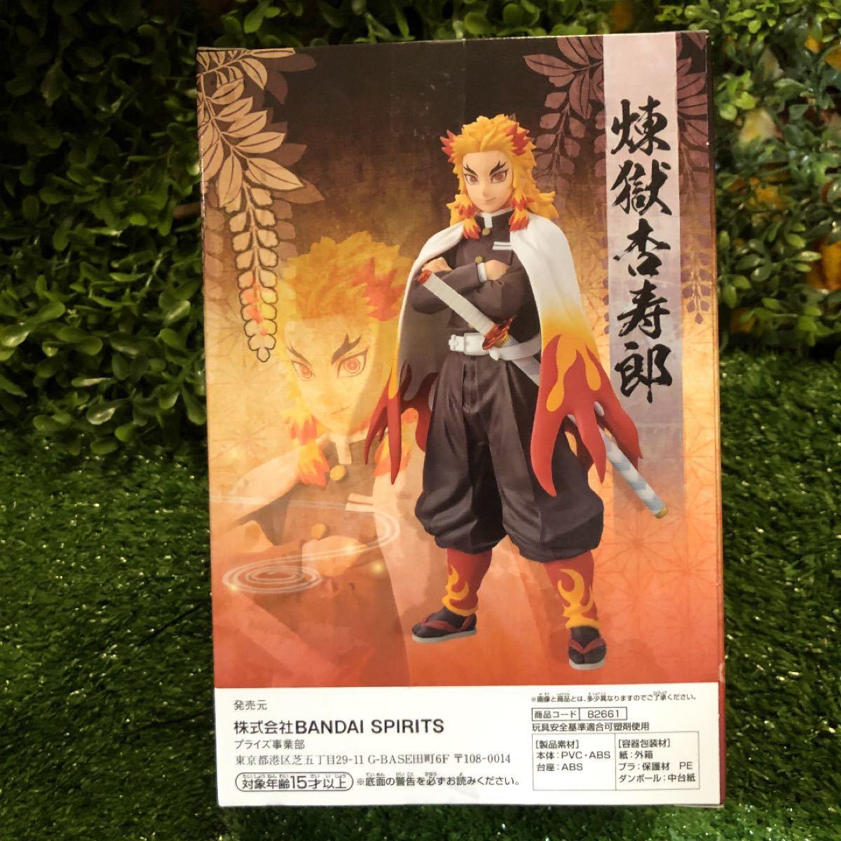 鬼滅の刃 -絆ノ装- 拾ノ型 フィギュア 煉獄杏寿郎
