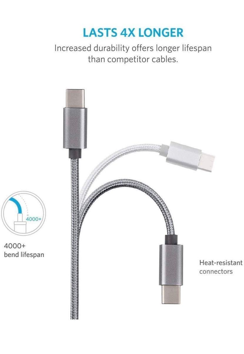 USB Type C ケーブル[5本セット25 cm], JEUTEK USB C機器対応 USB 高耐久ナイロン編み タイプ