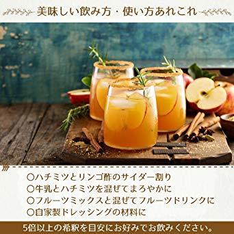 3個 Bragg オーガニック アップルサイダービネガー 【国内発送 正規品】 946ml りんご酢 (3個)_画像8