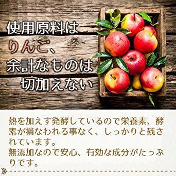 3個 Bragg オーガニック アップルサイダービネガー 【国内発送 正規品】 946ml りんご酢 (3個)_画像7
