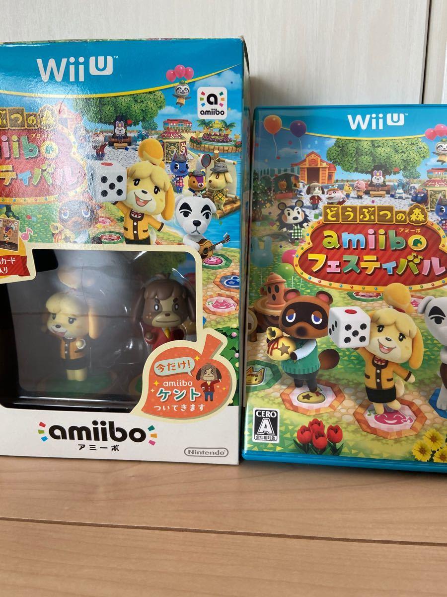 WiiUソフト どうぶつの森 amiiboフェスティバル