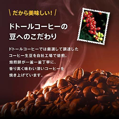ドトールコーヒー ドリップパック 香り楽しむバラエティアソート 40P_画像6
