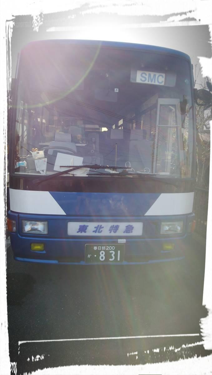 「日野KC-RR」の画像1