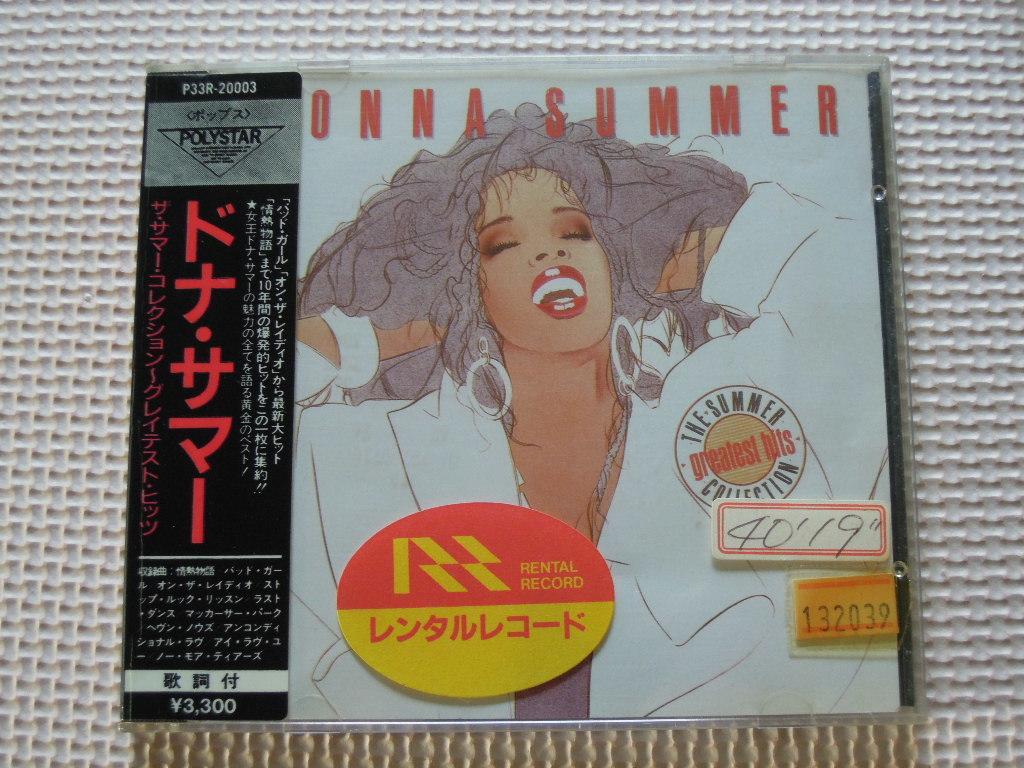 CD ドナ・サマー / ザ・サマー・コレクション グレイテスト・ヒッツ ベスト DONNA SUMMER