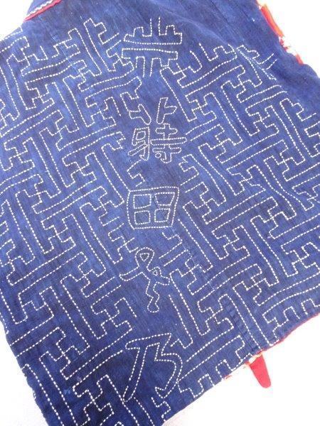 藍染刺し子生地リメイク 裏地絞り 藍染木綿古布 0222T8G_画像5