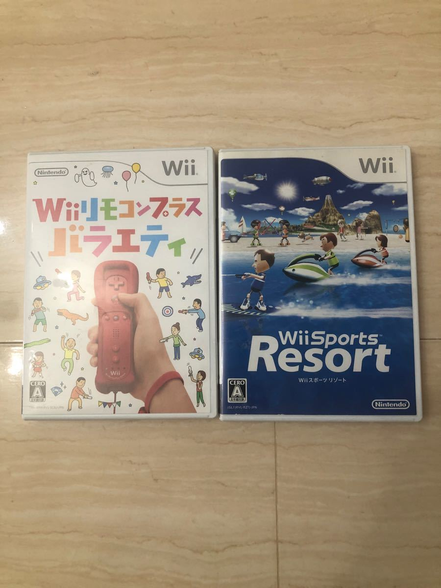 Wiiスポーツリゾート Wii リモコンプラス ソフトのみ