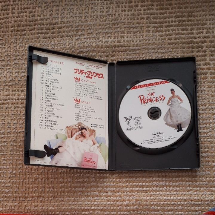 DVDプリティ、プリンセス特別版