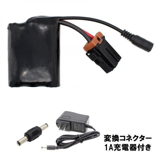 「送料無料 超軽量! 高圧電動ポンプ用バッテリー BTP-12 BP-12 BP-12A/バスフィッシング」の画像1