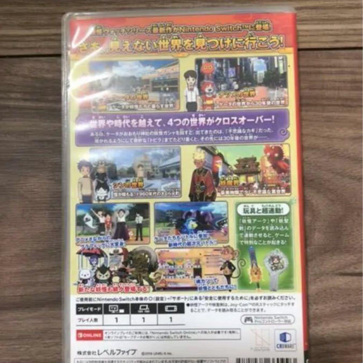 初回限定妖怪アーク付Nintendo Switch 妖怪ウォッチ4