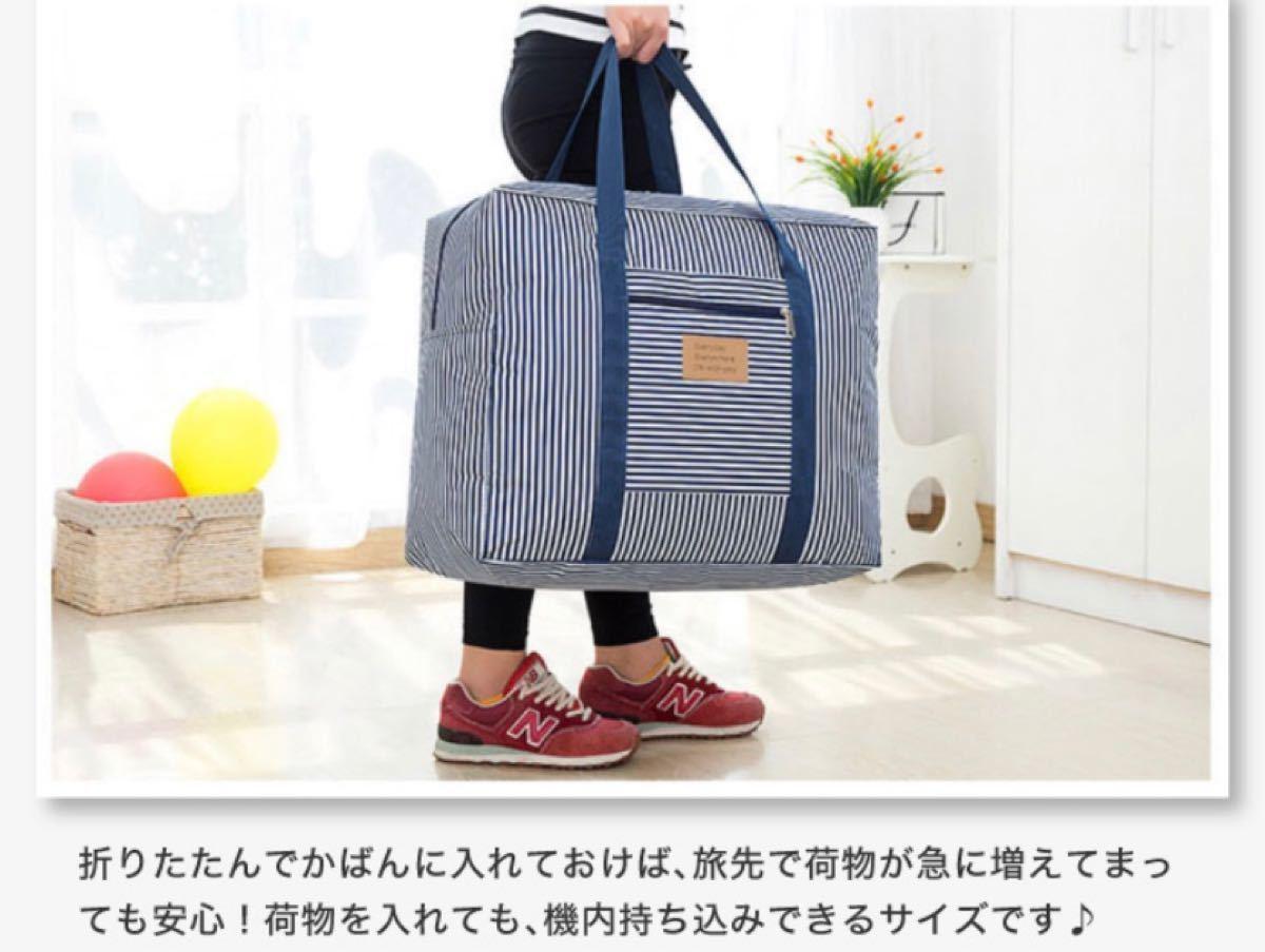 大容量 エコバッグ ショッピングバッグ!キャリーオンバッグ 旅行に!便利グッズ トートバッグ 折りたたみ 軽量