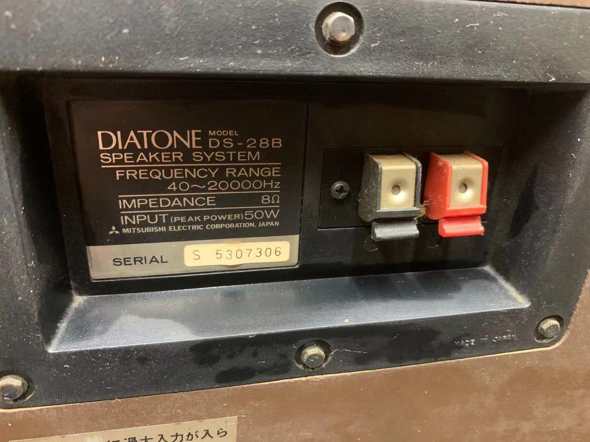 DIATONE スピーカーシステム DS-28B_画像4