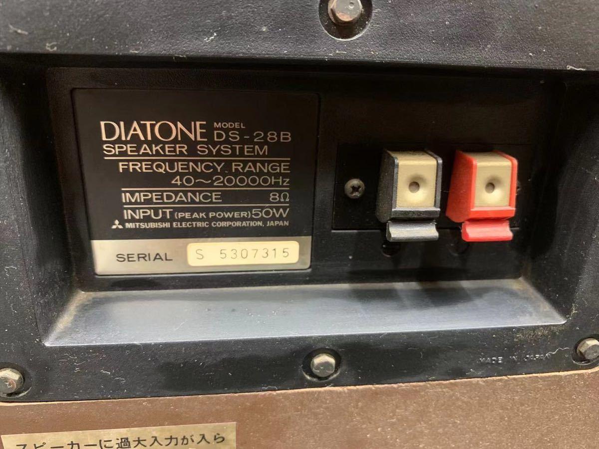 DIATONE スピーカーシステム DS-28B_画像3