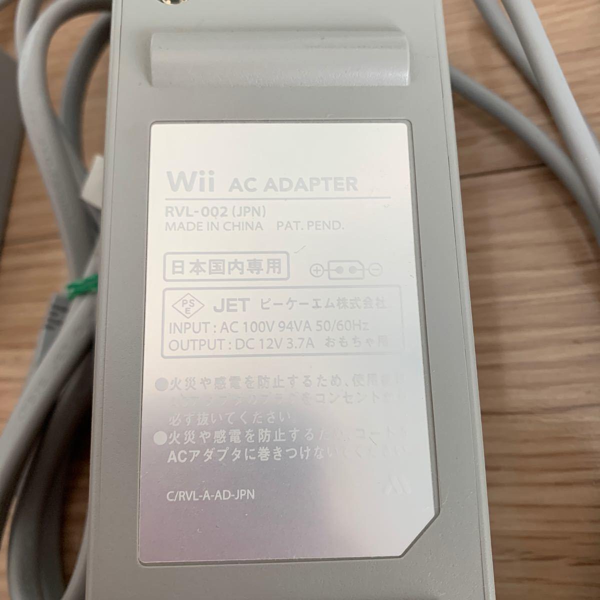 Wii Nintendo ACアダプター 任天堂Wii LANアダプター