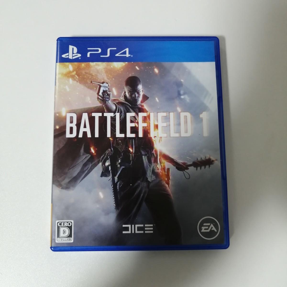 PS4ソフト バトルフィールド1 BATTLE FIELD 1