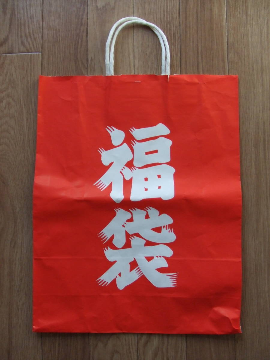 【紙袋・福袋★】_画像1