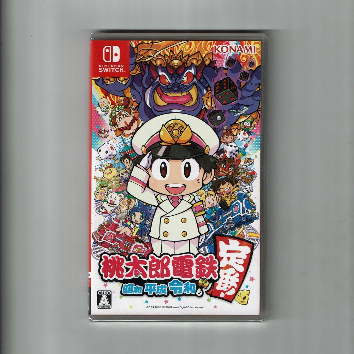 新品未開封 スイッチ switch 桃太郎電鉄 ~昭和 平成 令和も定番! ~ 桃鉄_画像1