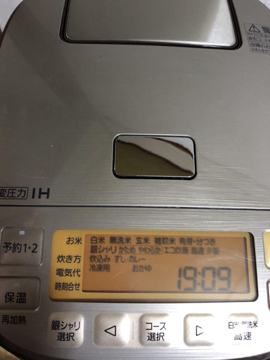 値下げ!◎パナソニック5.5合 炊飯器 圧力IH式 ☆送料込み☆