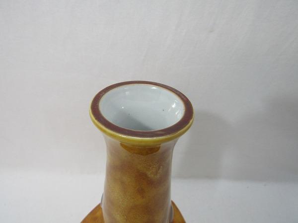 O301344【 古い 九谷焼 飾瓶 花瓶 在銘 共箱 】 検) 美術品 茶道具 華道具 フラワーベース 花入 花器 花瓶 花生 一輪挿し 壷 飾り 置物ⅱ_画像4