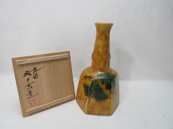 O301344【 古い 九谷焼 飾瓶 花瓶 在銘 共箱 】 検) 美術品 茶道具 華道具 フラワーベース 花入 花器 花瓶 花生 一輪挿し 壷 飾り 置物ⅱ_画像2