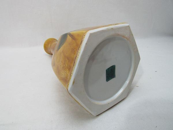 O301344【 古い 九谷焼 飾瓶 花瓶 在銘 共箱 】 検) 美術品 茶道具 華道具 フラワーベース 花入 花器 花瓶 花生 一輪挿し 壷 飾り 置物ⅱ_画像6