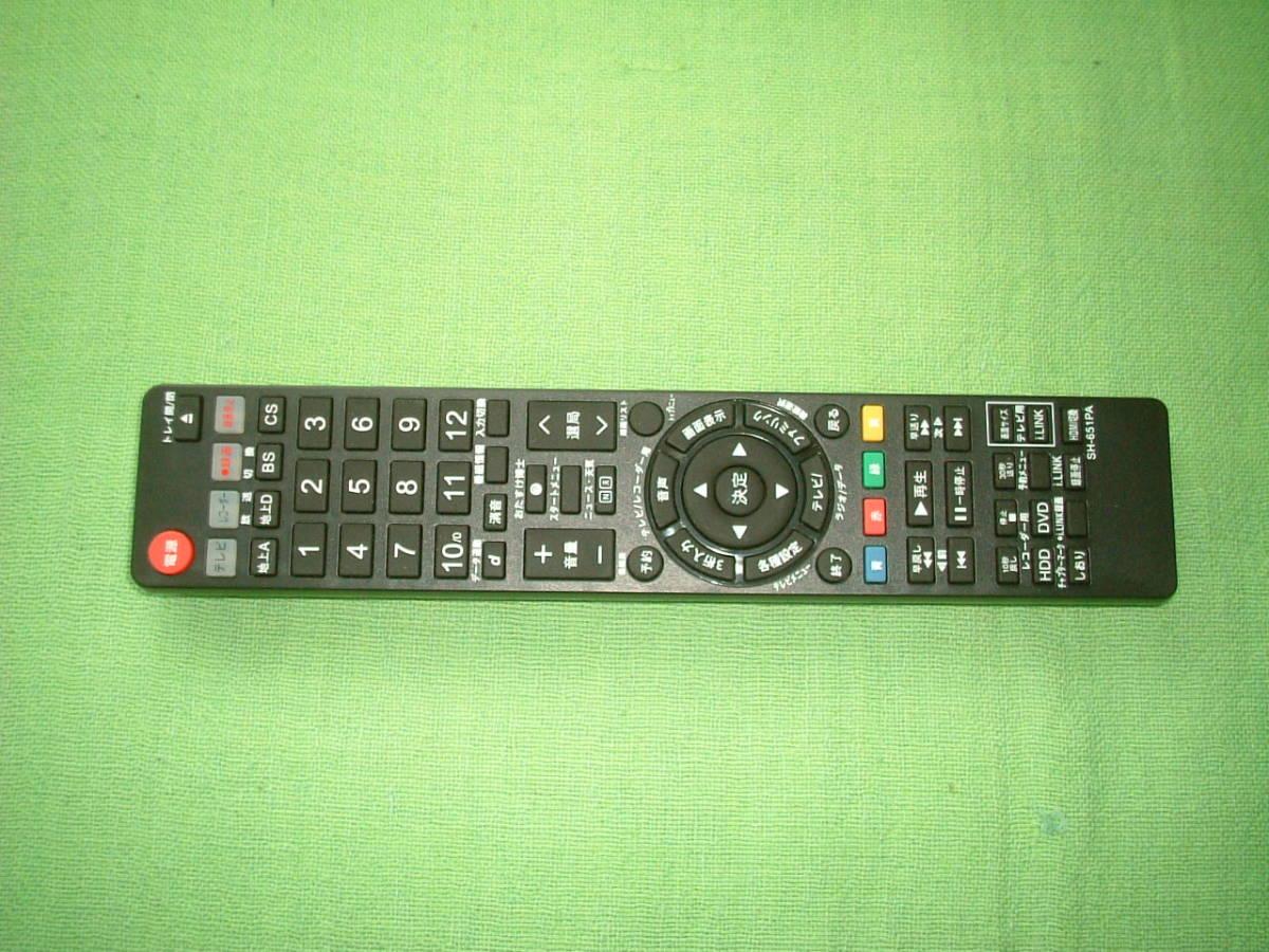 1ヶ月保証 シャープ DV-ACW82  HDD/DVD/ レコーダー 2番組同時録画 動作確認済 新品リモコン  B-CASカード付_画像2